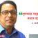 কৃষককে সমৃদ্ধশালী করতে হবে -ড. এফএইচ আনসারী