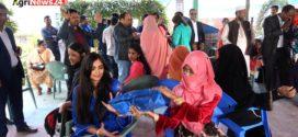 ব্যাপক আনন্দ উৎসবে বাফিটা'র বনভোজন-২০১৮