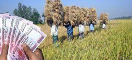 উপকূলীয় ৪ জেলার কৃষকদের জন্য ৫৭০ কোটি টাকার প্রকল্প গ্রহণ