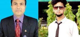বাকৃবিতে বৃহত্তর বগুড়া জেলা সমিতির নতুন কমিটি