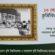 কৃষিবিদ দিবস উপলক্ষ্যে সাজছে বাকৃবি: জাতীয় সেমিনার ছাড়াও হবে হরেক অনুষ্ঠান