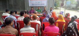 বাবুগঞ্জের কৃষি তথ্য ও যোগাযোগ কেন্দ্রে কৃষক প্রশিক্ষণ