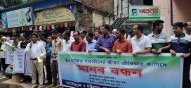 বাজেট প্রতিক্রিয়ায় চট্টগ্রামে পোল্ট্রি খামারিদের মানববন্ধন