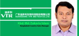 Zakaria Islam Joined Guangdong VTR Bio-Tech Co., Ltd.