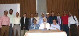 ওয়ার্ল্ড ভেটেরিনারি পোলট্রি এসোসিয়েশন-বাংলাদেশ শাখা'র পুনর্নির্বাচিত কমিটি ঘোষণা