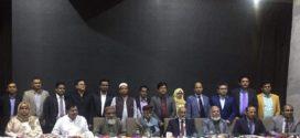 বাংলাদেশ অ্যানিমেল নিউট্রিশন সোসাইটি'র আনুষ্ঠানিক যাত্রা শুরু
