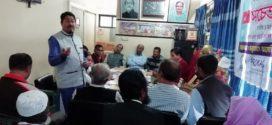 ভোক্তা অধিকার সংরক্ষণ আইন বিষয়ে চট্টগ্রাম ক্যাব'র সচেতনতামূলক সভা