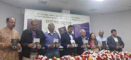 বিশ্বের মধ্যে বাংলাদেশ সবচেয়ে বেশি ধর্মনিরপেক্ষ –কৃষি মন্ত্রী