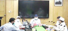 বাংলাদেশের ফাইটোসেনিটারি ক্যাপাসিটি উন্নীতকরণের লক্ষ্যে অনলাইন সভা অনুষ্ঠিত