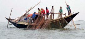 আগামীকাল থেকে ২৩ জুলাই পর্যন্ত সমুদ্রে মাছ ধরা নিষিদ্ধ