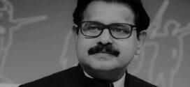 সাংসদ ইসরাফিল আলমের মৃত্যুতে নওগাঁ জেলা আওয়ামী লীগের শোক