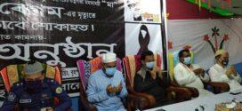 মন্ত্রী শ ম রেজাউল করিম এমপি'র মায়ের স্মরণে দোয়া অনুষ্ঠিত
