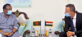বাংলাদেশের কৃষি সেক্টরে বিনিয়োগে আগ্রহী হাঙ্গেরী