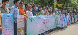 সুন্দরবনে পর্যটক প্রবেশে নিষেধাজ্ঞা প্রত্যাহারের দাবীতে মানববন্ধন