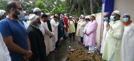 মৎস্য ও প্রাণিসম্পদ মন্ত্রী শ ম রেজাউল করিম এমপি'র মায়ের দাফন সম্পন্ন