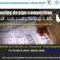 পোল্ট্রি হাউজিং ডিজাইন প্রতিযোগিতায় অংশগ্রহণ করে জিতে নিন আকর্ষণীয় পুরস্কার