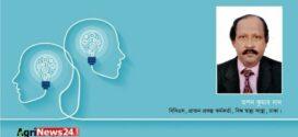 নতুন বিশ্বায়নে মানসিক ও সার্বিক স্বাস্থ্য ব্যবস্থা দ্রুত পরিবর্তনে প্রস্তাবনা