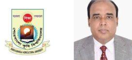 অধ্যাপক ড. মো. নজরুল ইসলাম শেকৃবির নতুন ট্রেজারার