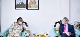 স্পেনকে দেশের কৃষি প্রক্রিয়াজাত শিল্পে বিনিয়োগের আহবান বাণিজ্যমন্ত্রীর