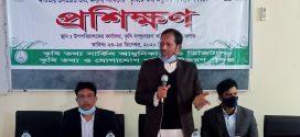 সিরাজগঞ্জে 'কৃষিতে তথ্য প্রযুক্তি ব্যাবহার' বিষয়ে প্রশিক্ষণ